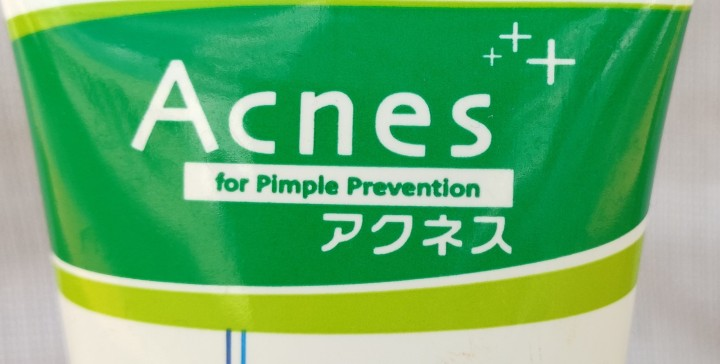 Acnes Mentho-Cool Pimple Defence Face Wash